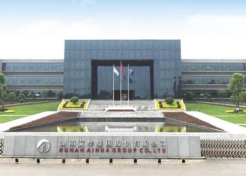 湖南艾华集团股份有限公司